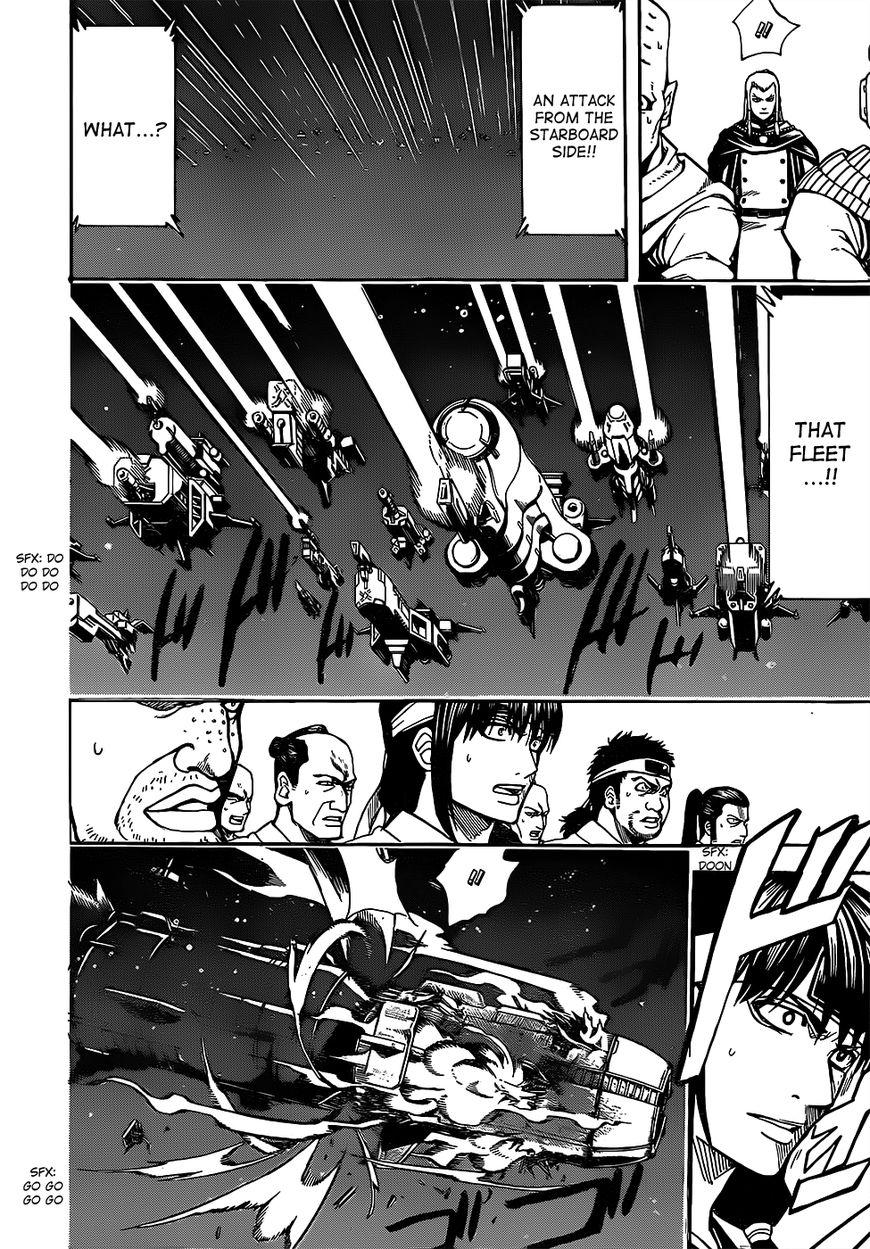 Gintama Chapter, 631 image 016
