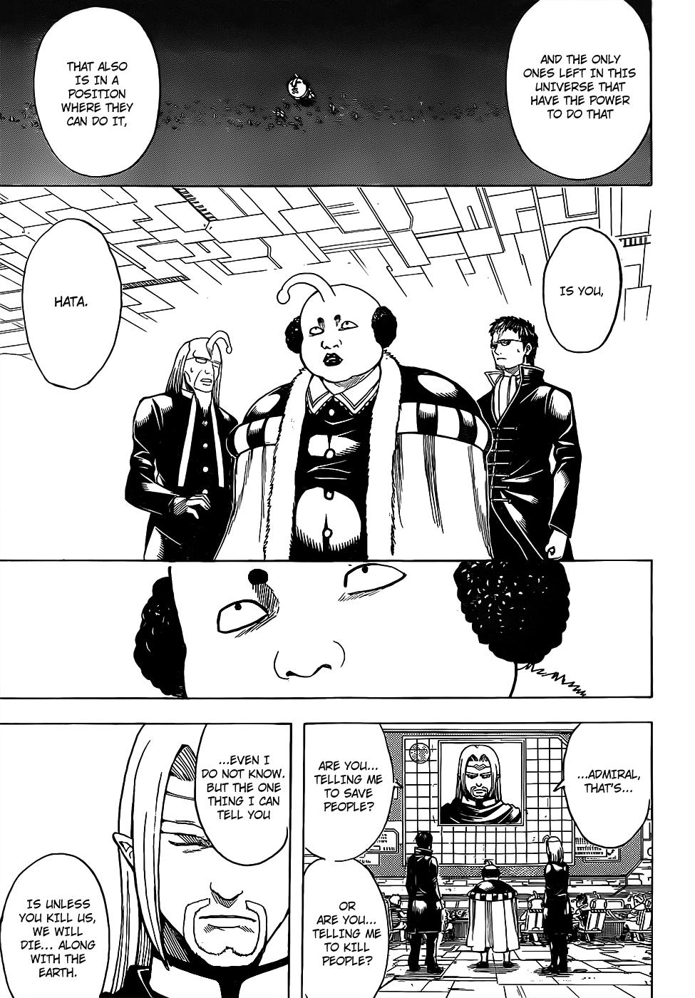 Gintama Chapter, 654 image 017