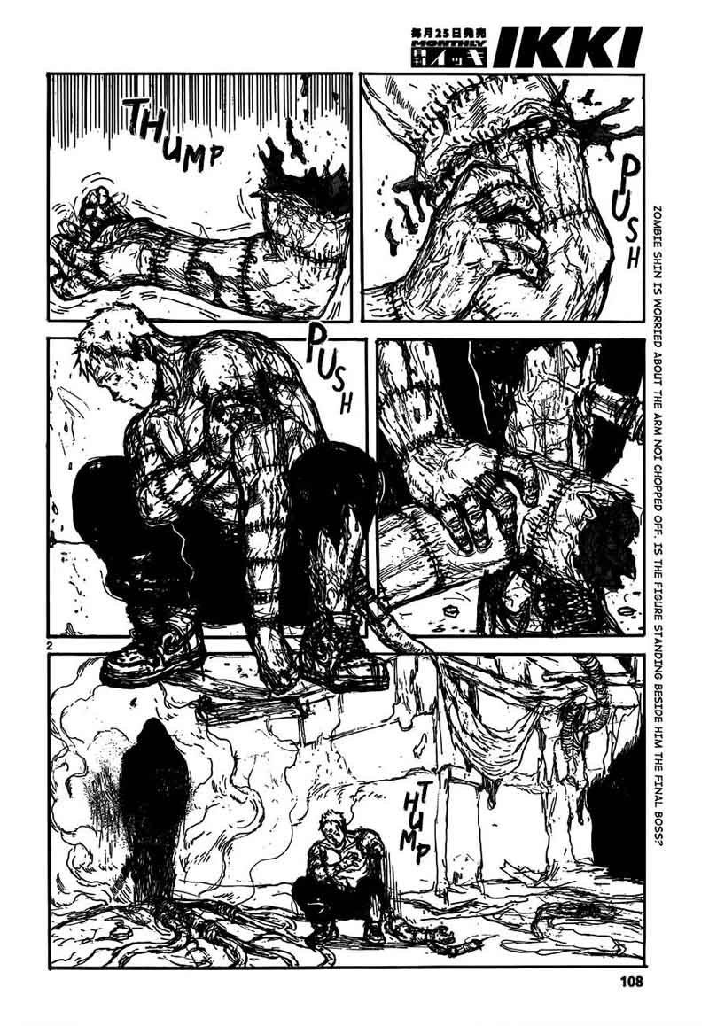 Dorohedoro, Chapter 120 image 004