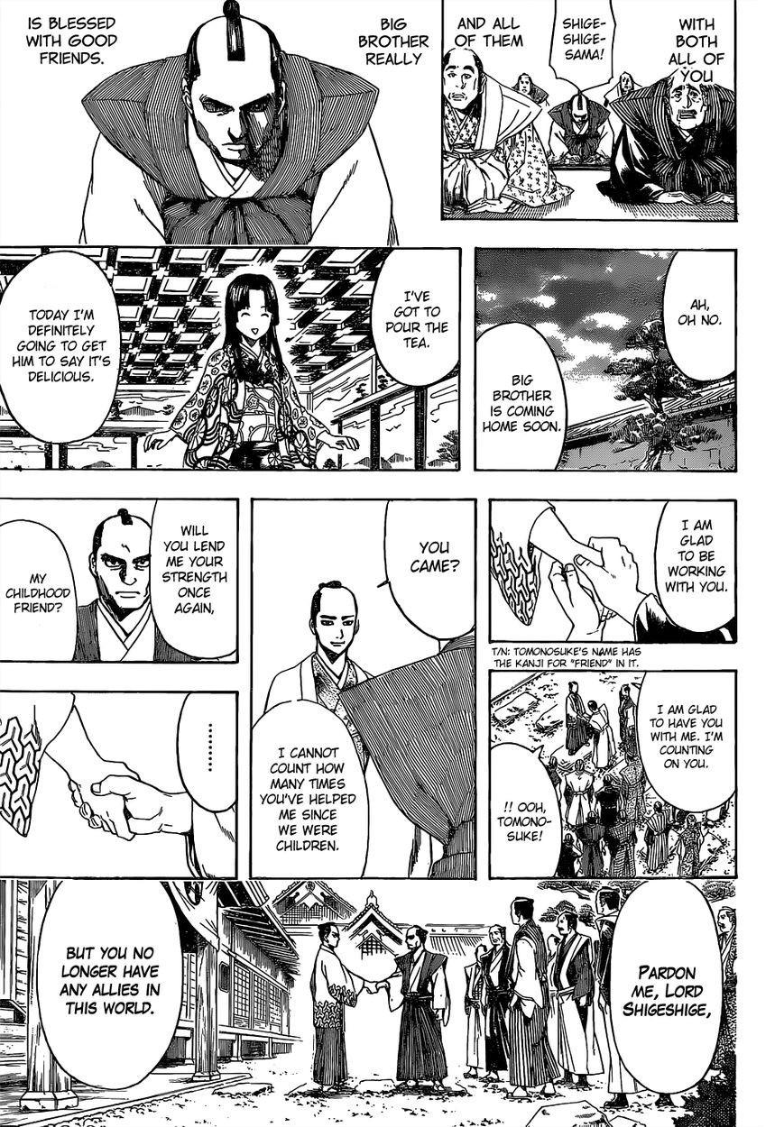 Gintama Chapter, 524 image 013