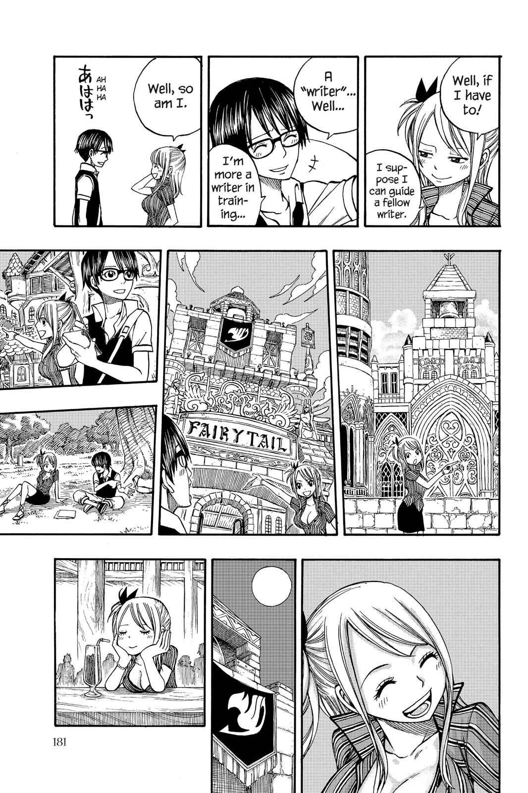 Chapter 160.5 image 007