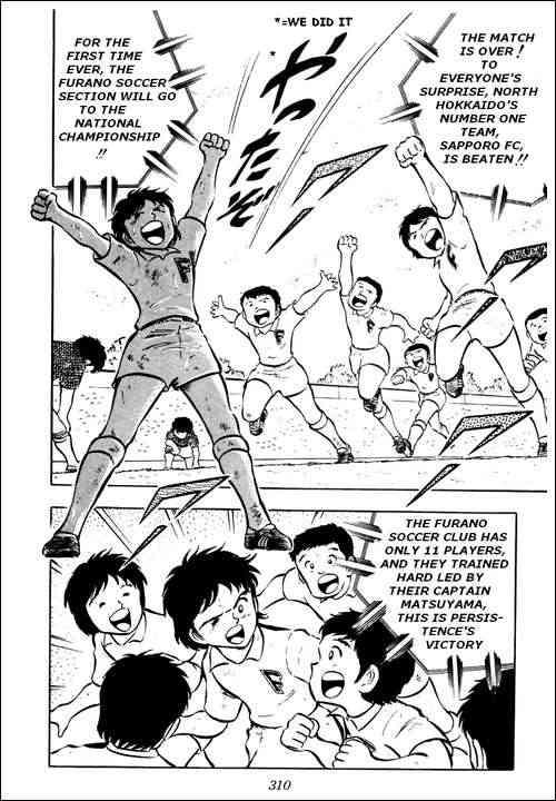 Captain Tsubasa, Chapter 15 image 022