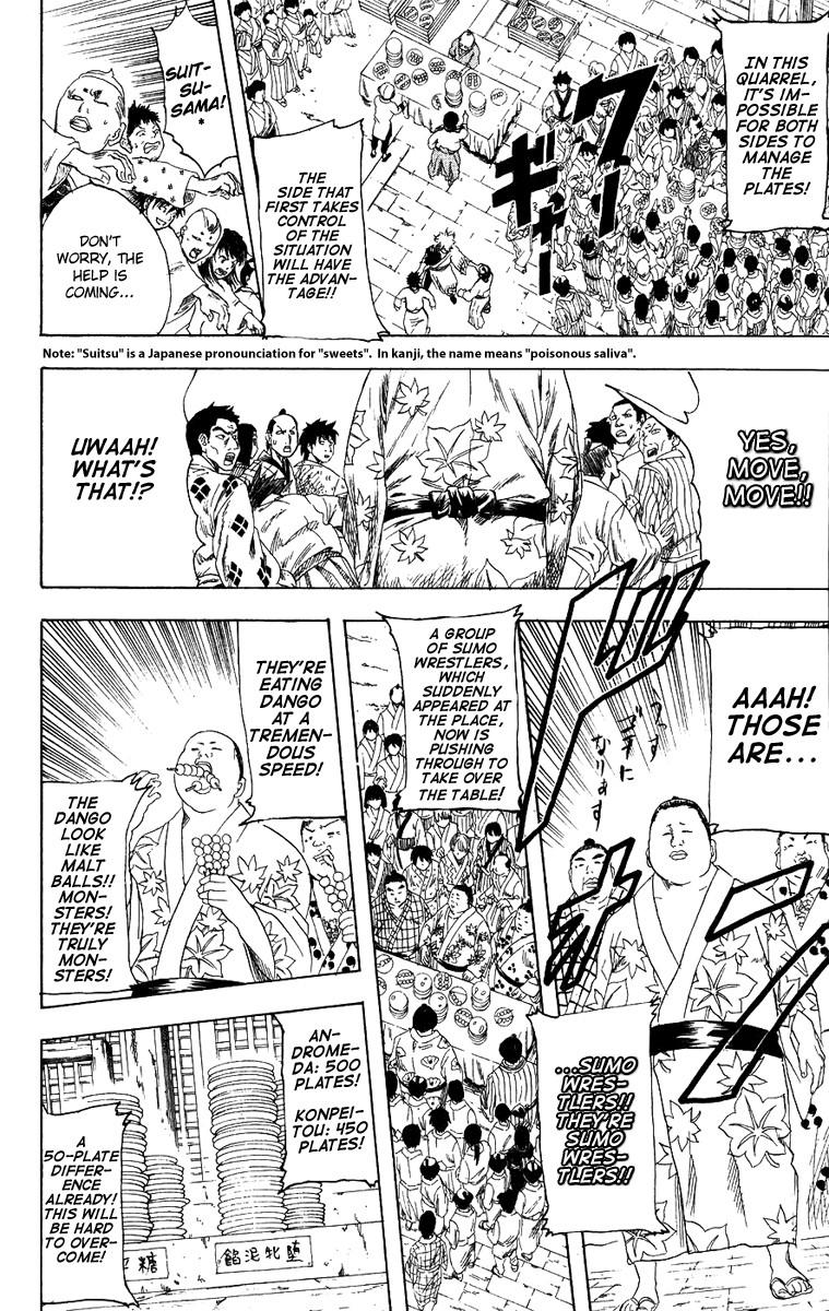Gintama Chapter, 109 image 013