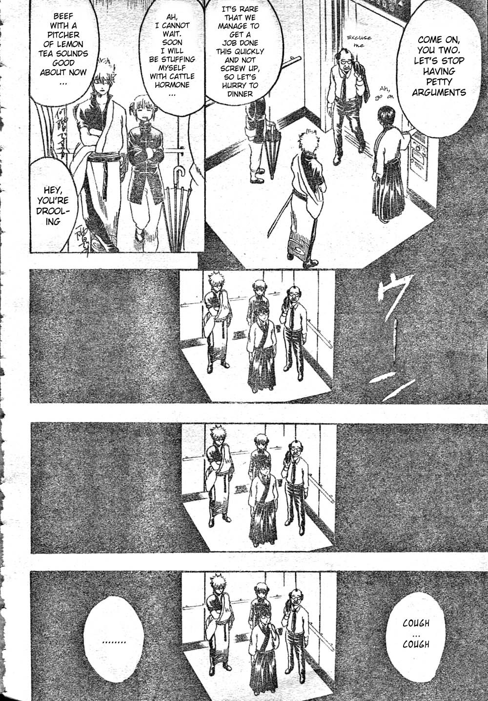 Gintama Chapter, 253 image 002