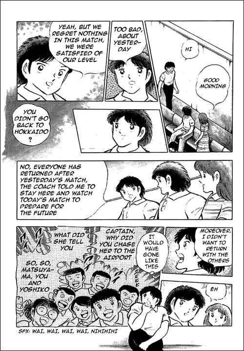 Captain Tsubasa, Chapter 76 image 027
