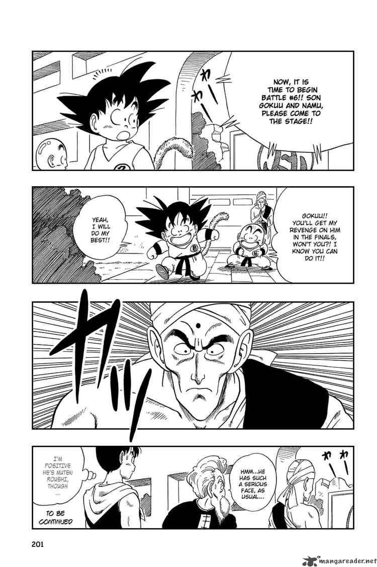 Dragon Ball, Chapter 43 image 014