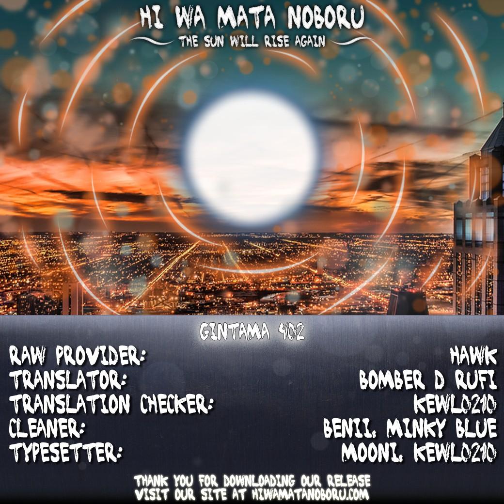 Gintama Chapter, 402 image 020