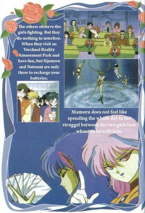 Sailor Moon, Cahpter 7 image 044