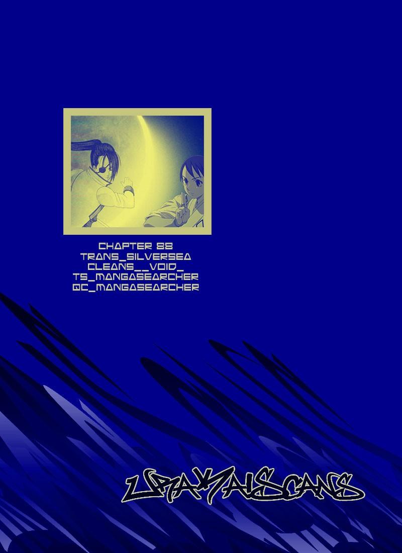 Gintama Chapter, 88 image 001