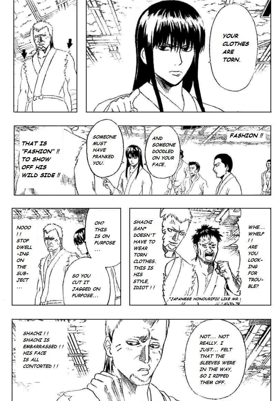 Gintama Chapter, 194 image 004