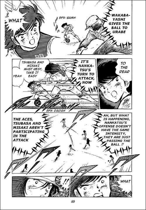 Captain Tsubasa, Chapter 46 image 022