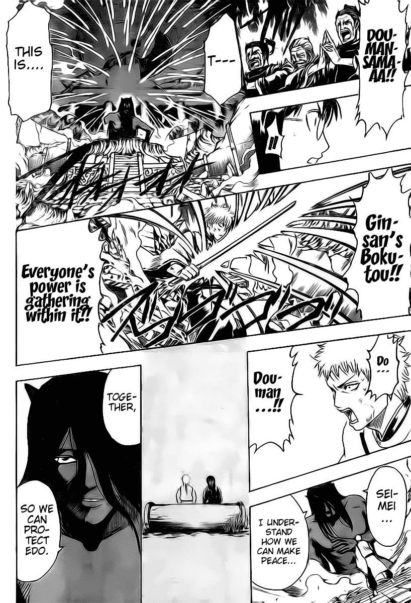 Gintama Chapter, 288 image 018