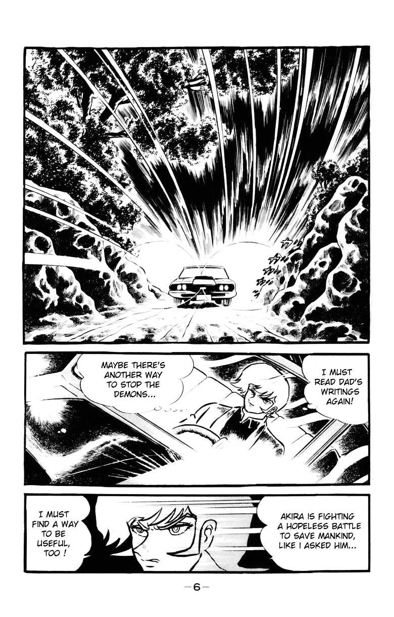 Devilman, Chapter 5 image 003