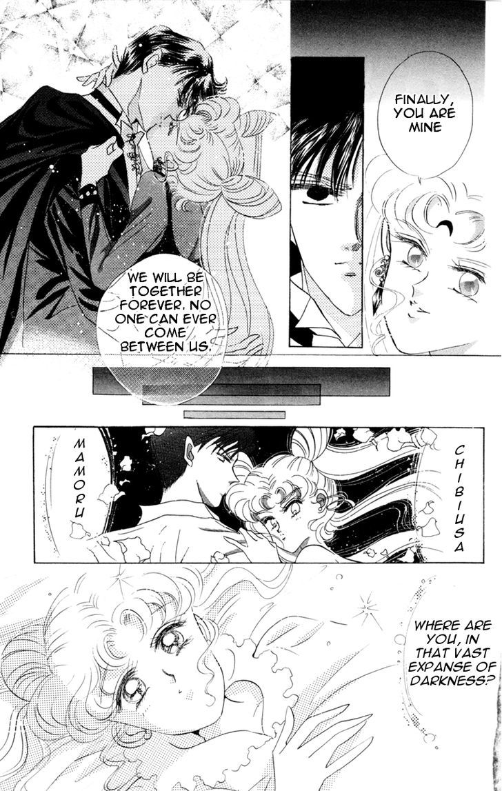 Sailor Moon, Cahpter 23 image 022