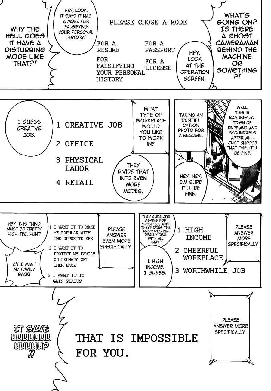 Gintama Chapter, 487 image 005