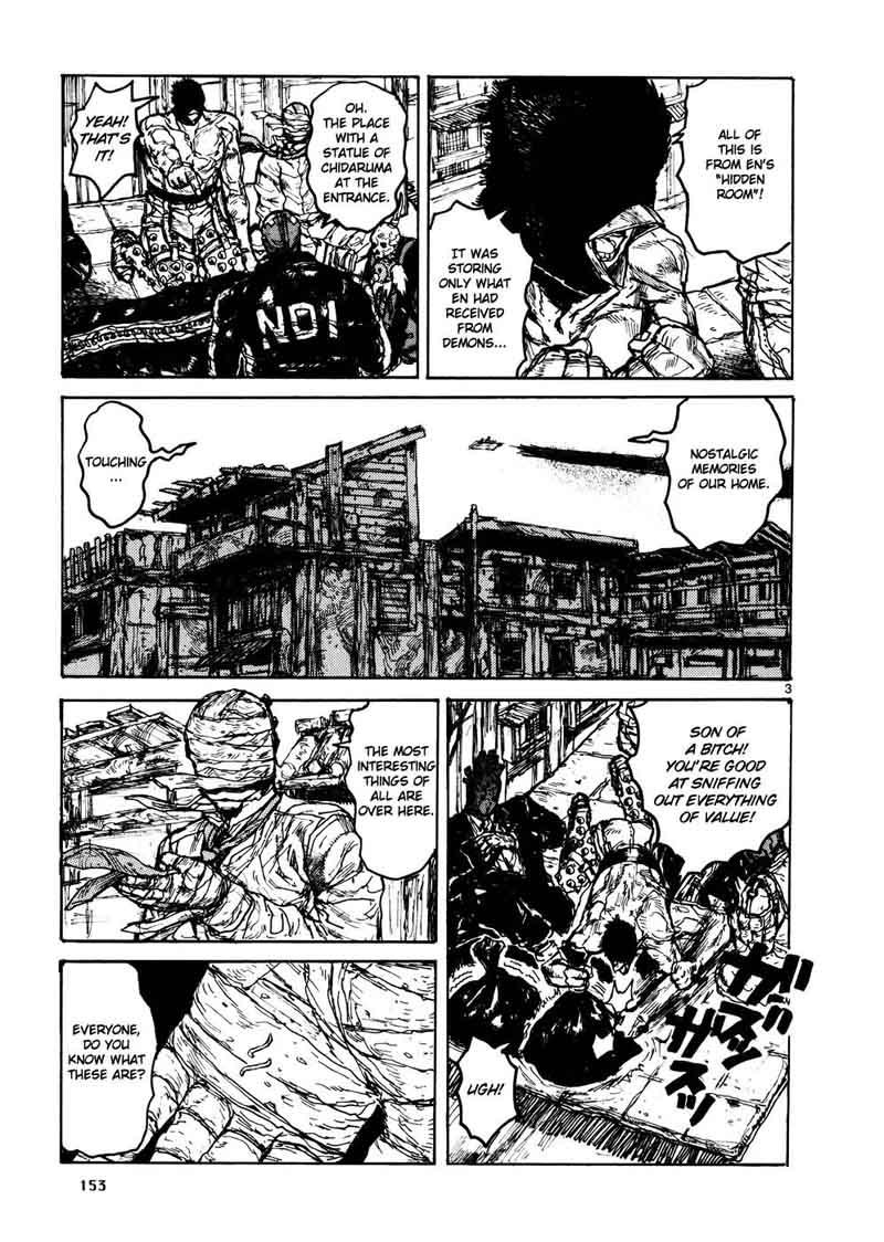 Dorohedoro, Chapter 108 image 008