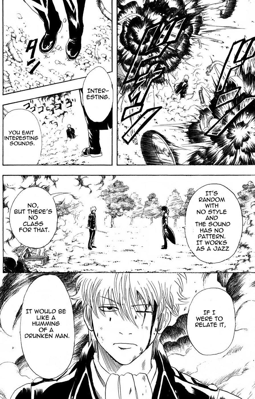 Gintama Chapter, 164 image 018