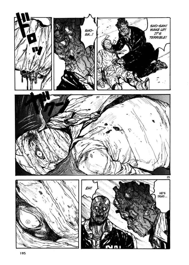 Dorohedoro, Chapter 109 image 024