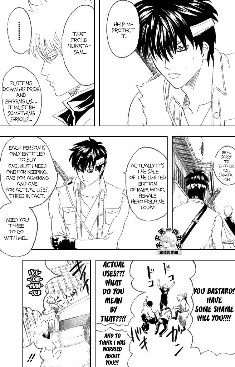 Gintama Chapter, 161 image 008