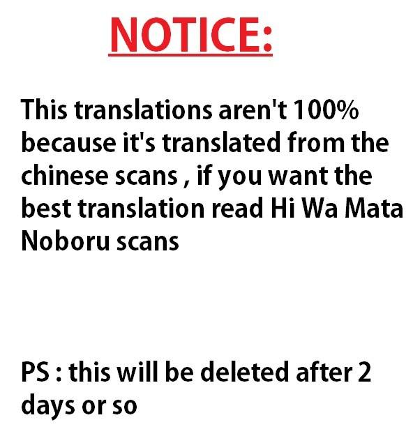 Gintama Chapter, 573 image 001