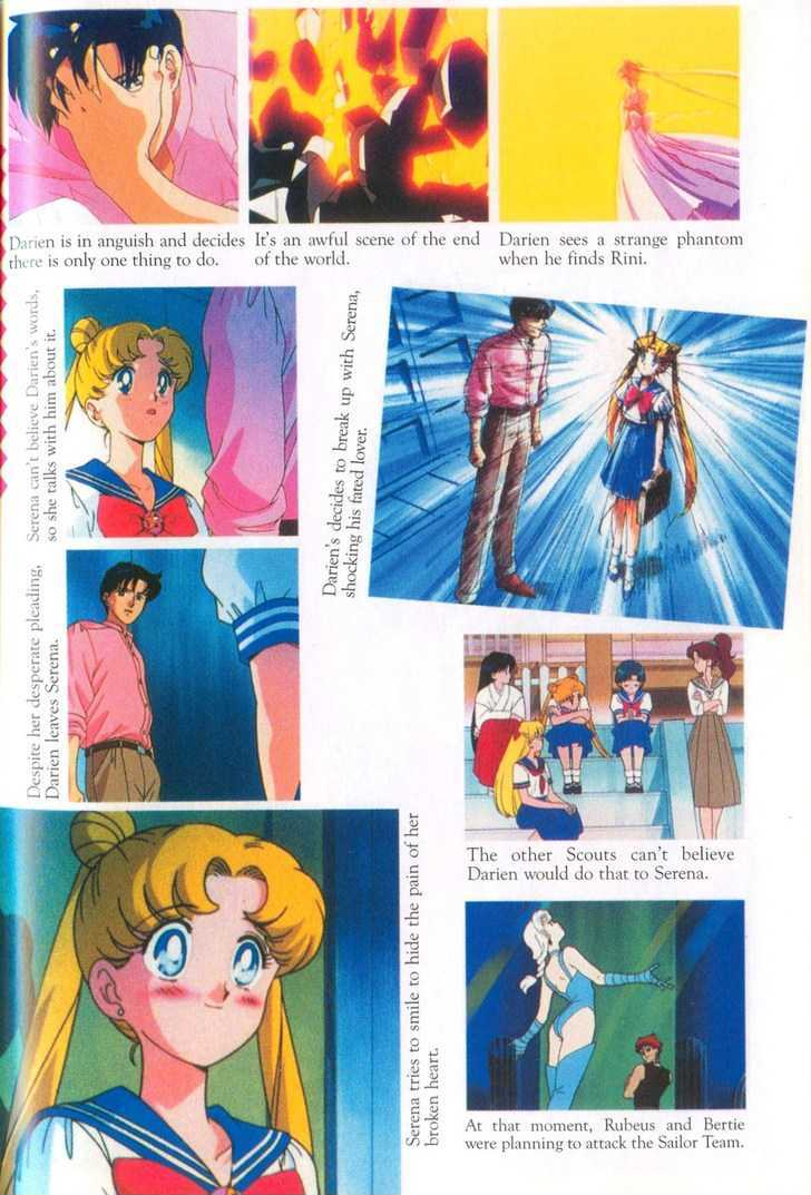 Sailor Moon, Cahpter 1.3 image 010