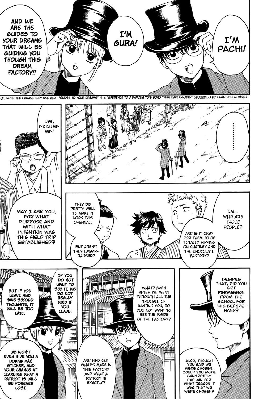 Gintama Chapter, 332 image 003