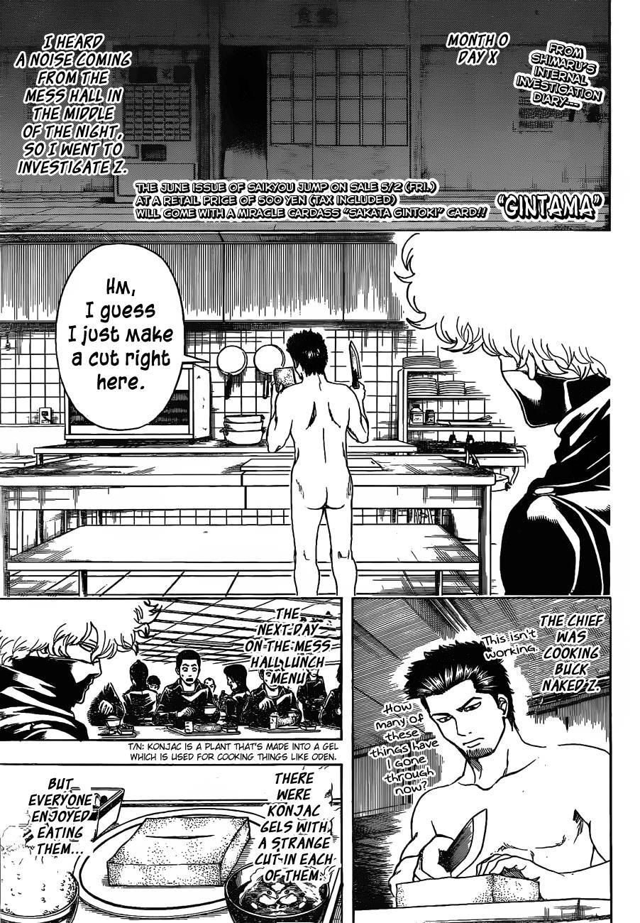 Gintama Chapter, 491 image 001