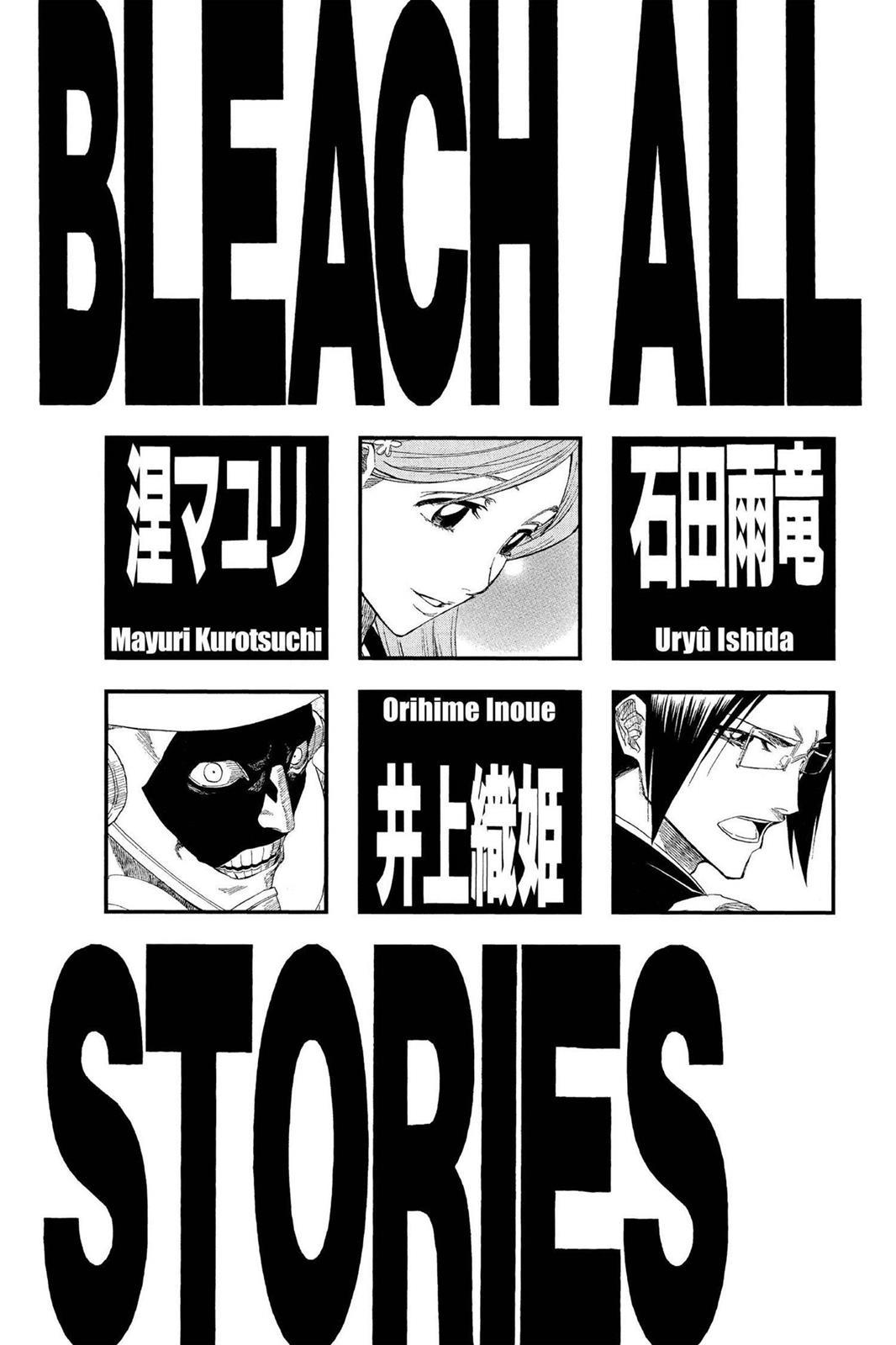 Bleach, Chapter 116 image 006