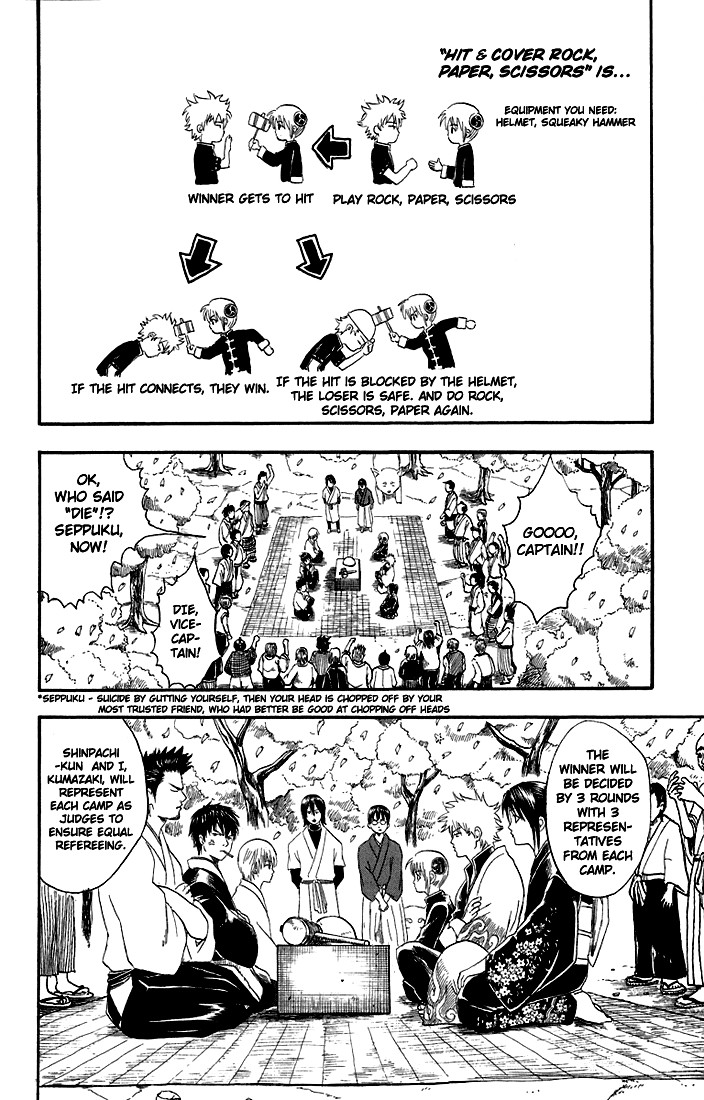 Gintama Chapter, 17 image 009
