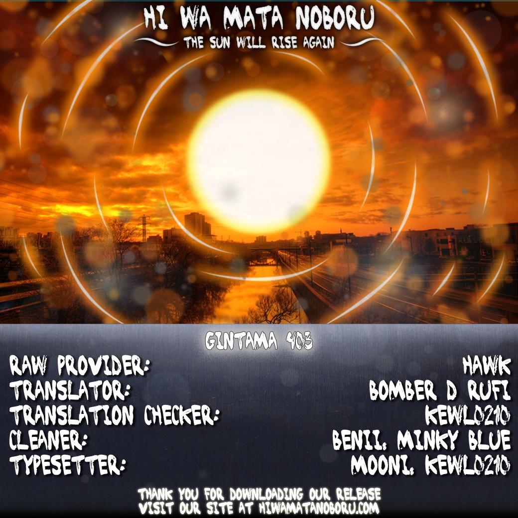 Gintama Chapter, 403 image 020