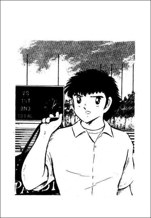 Captain Tsubasa, Chapter 58 image 026