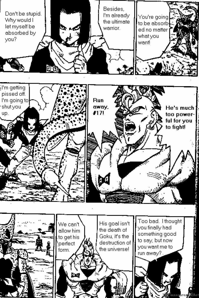 Dragon Ball, Chapter 369 image 013