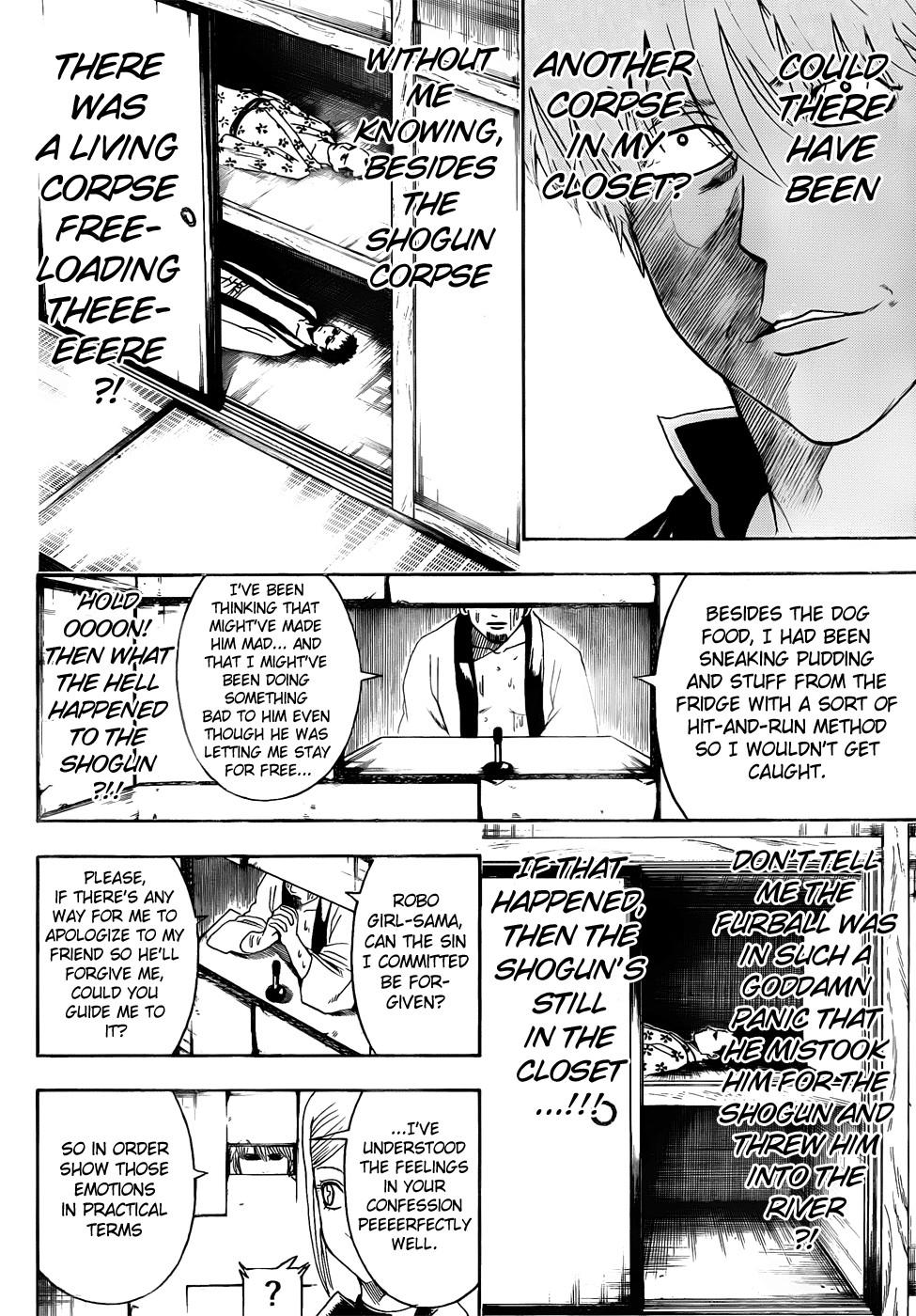 Gintama Chapter, 413 image 008