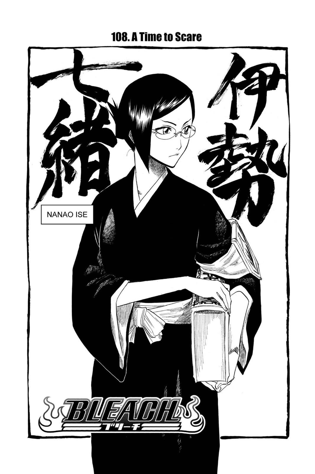 Bleach, Chapter 108 image 015