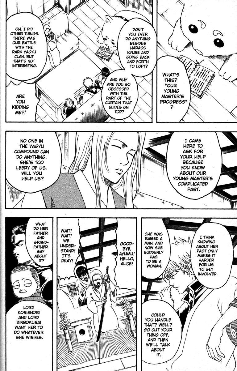 Gintama Chapter, 138 image 004