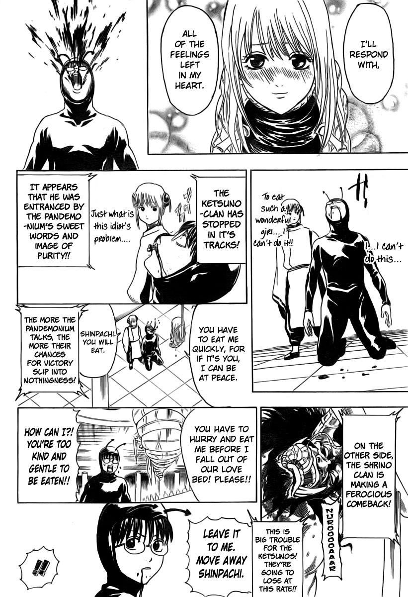 Gintama Chapter, 285 image 012