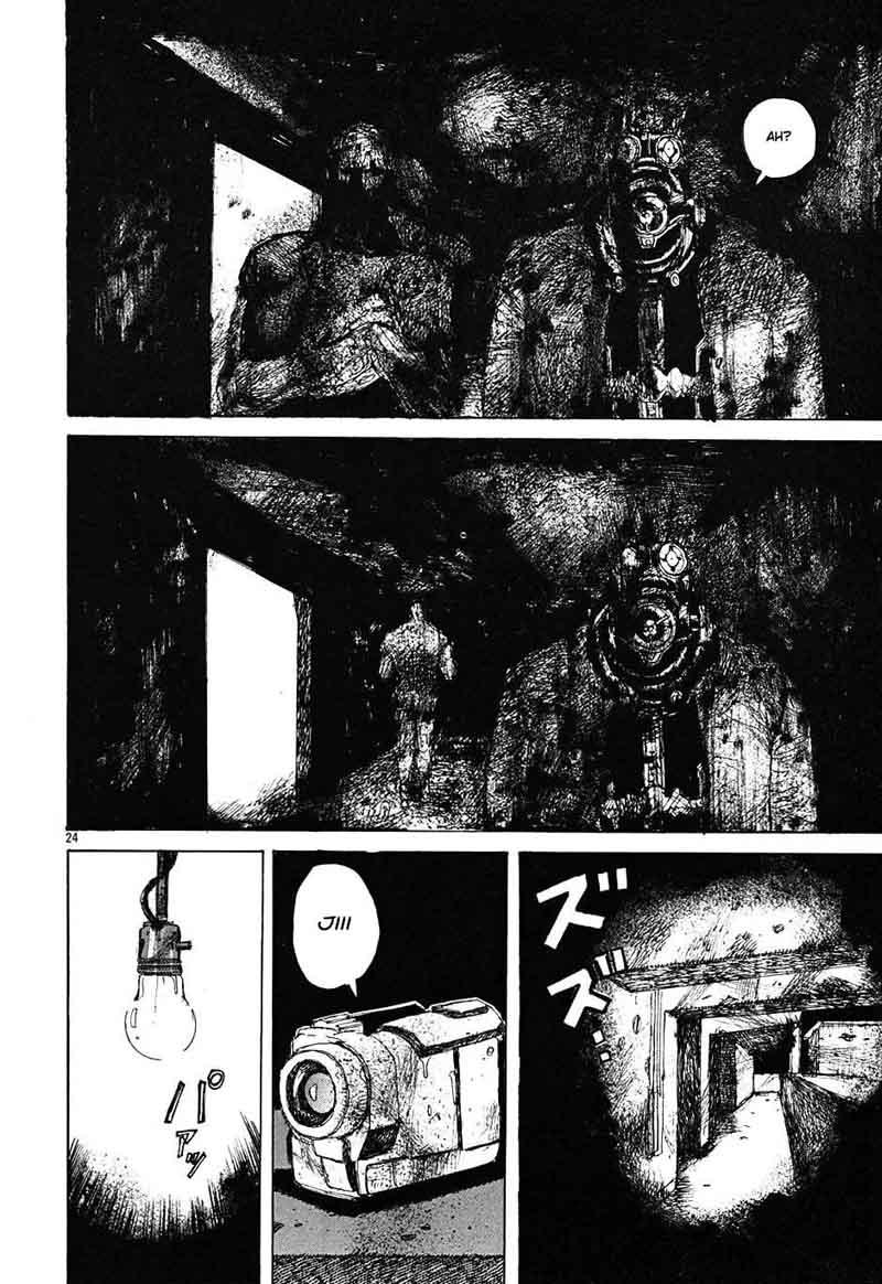 Dorohedoro, Chapter 9 image 024