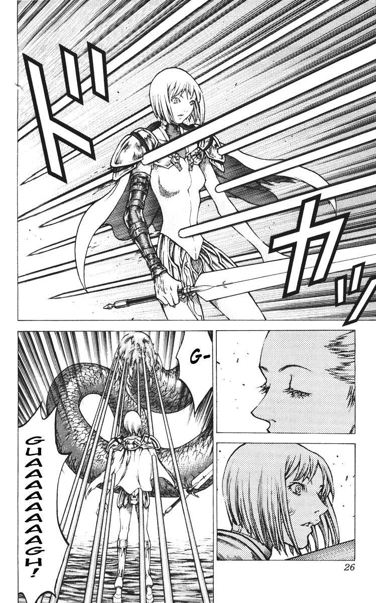 Claymore, Chapter 40 image 026