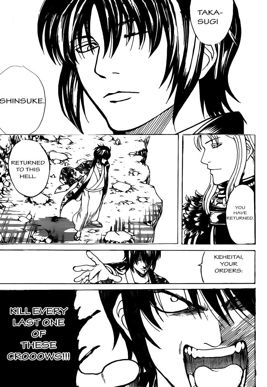 Gintama Chapter, 573 image 006
