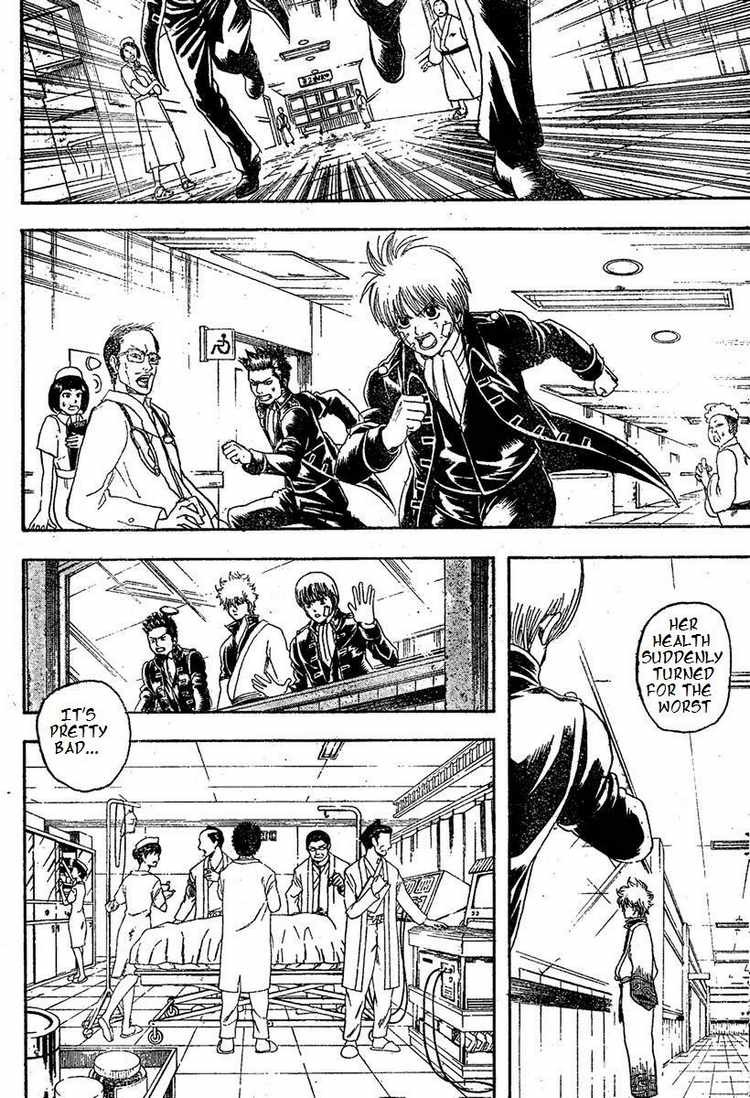 Gintama Chapter, 131 image 004