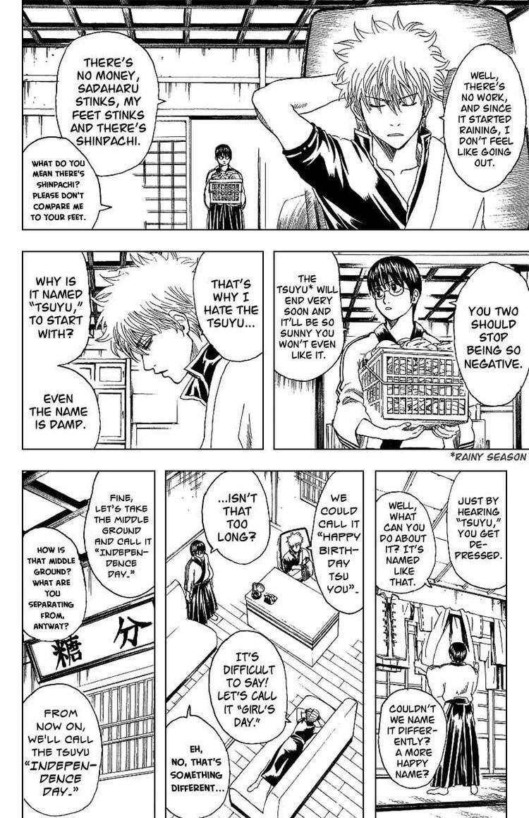 Gintama Chapter, 172 image 002