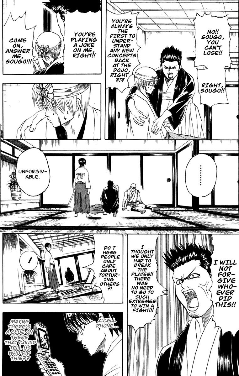 Gintama Chapter, 115 image 003