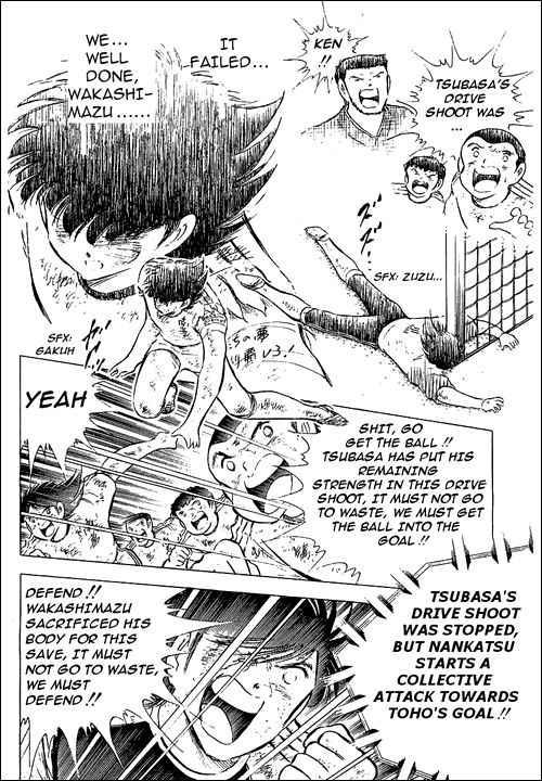 Captain Tsubasa, Chapter 80 image 139