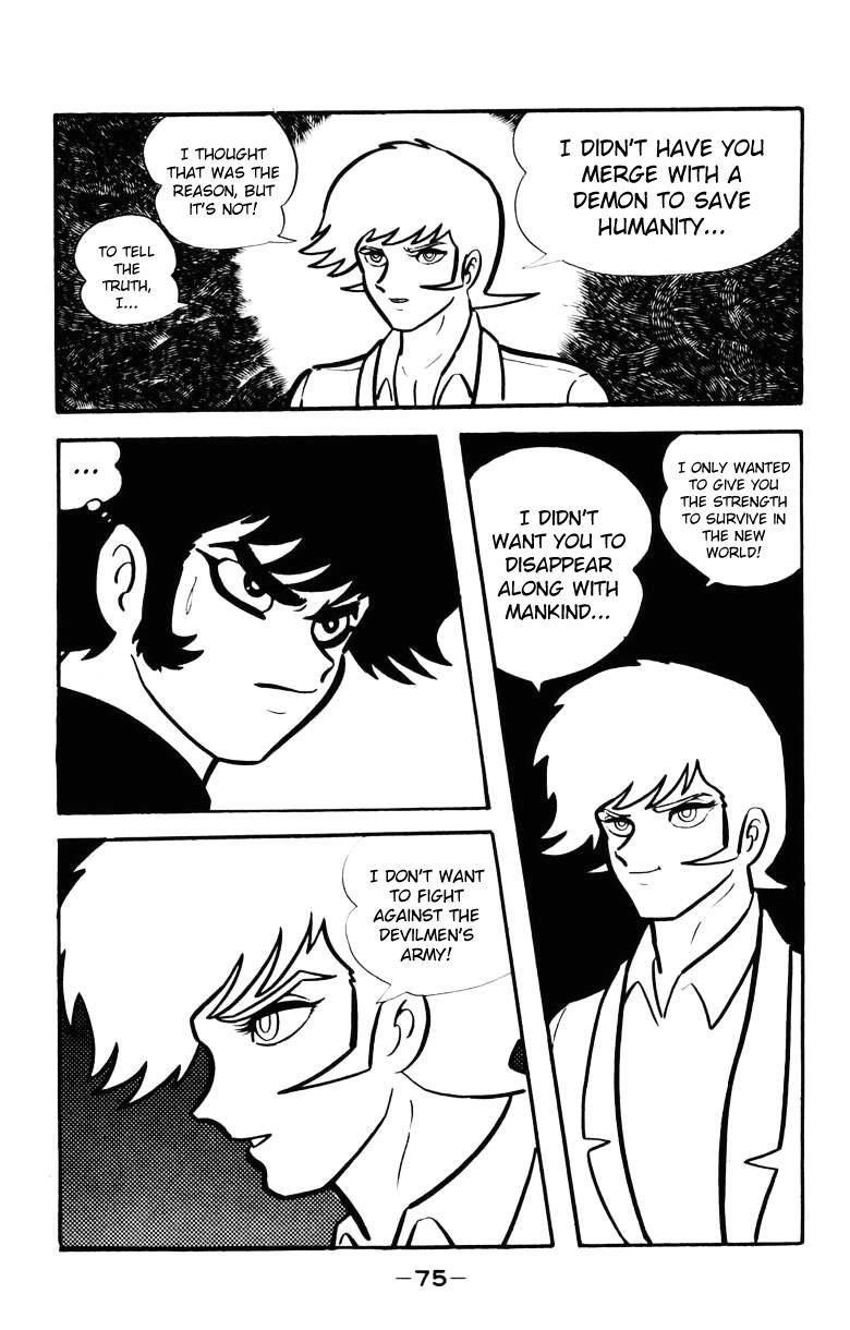 Devilman, Chapter 5 image 069