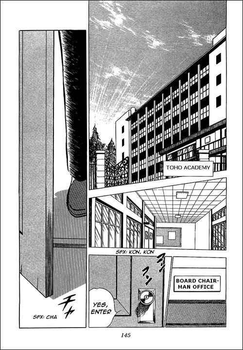 Captain Tsubasa, Chapter 76 image 006