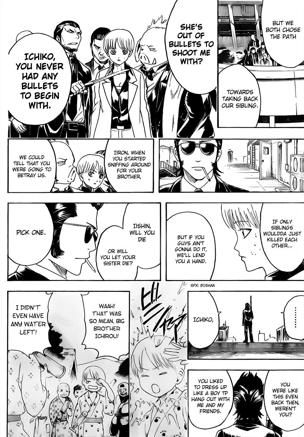 Gintama Chapter, 444 image 016