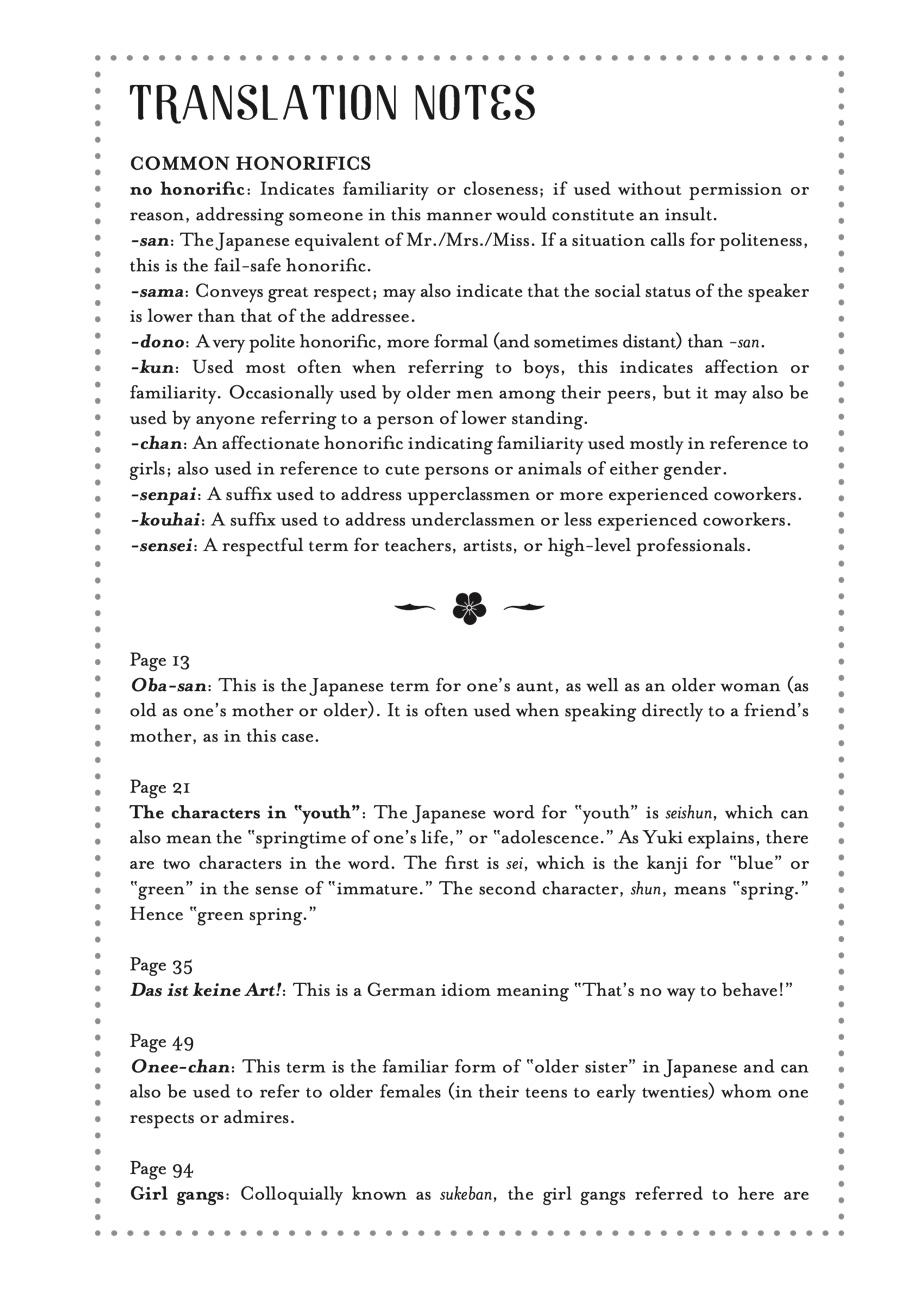 Fruits Basket, Chapter 48 image 032