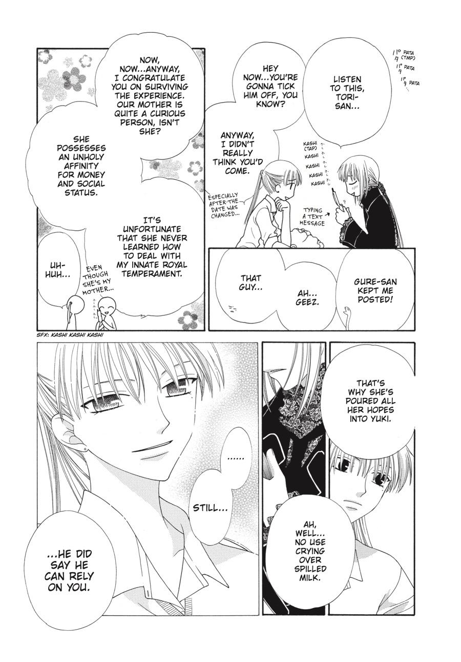Fruits Basket, Chapter 72 image 030