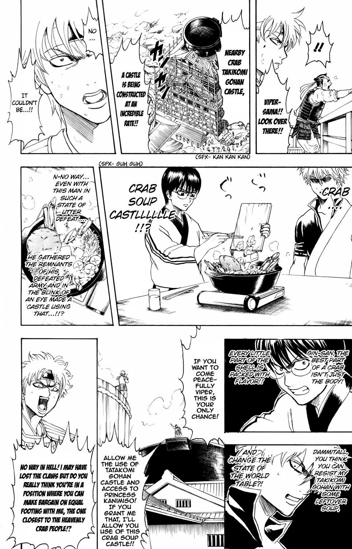 Gintama Chapter, 328 image 012