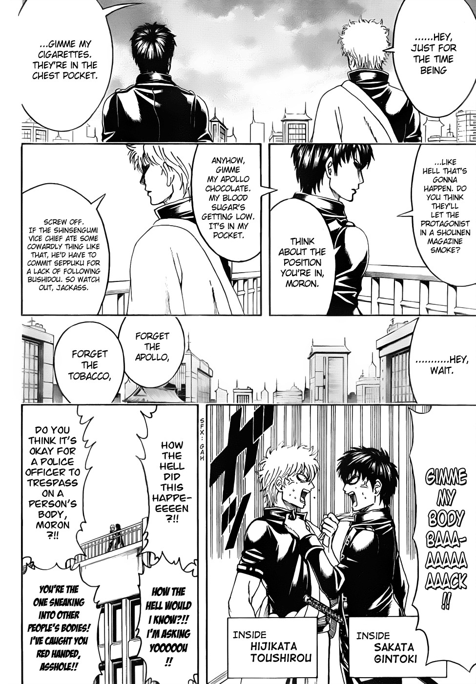 Gintama Chapter, 470 image 012